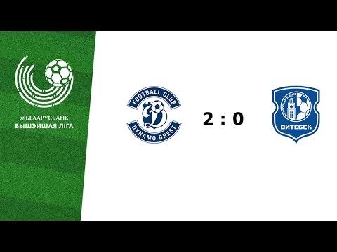 Беларусбанк - Высшая лига. Динамо-Брест – Витебск