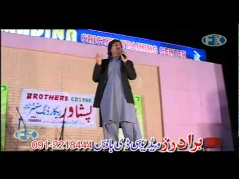 Part 33-welcome Of Salma Shah-new Pashto Dubai Show 'nawe Kaal Dee Mubarak Sha'.mp4 video