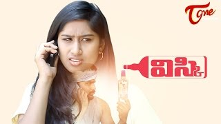 Whisky | Telugu Comedy Short Film 2017 | Directed by Suresh Reddy | #LatestTeluguShortFilm