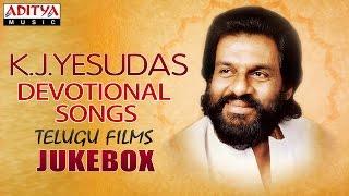 K.J.Yesudas Devotional Songs from Telugu Films || Jukebox