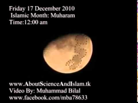 Miracle of Allah in 10th of Muharram 1432 {MUHAMMAD(s.a.w.w)  written on the moon}