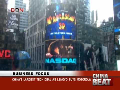China's Largest Tech Deal As Lenovo Buys Motorola - China Beat - Jan.30th,2014 - BONTV China