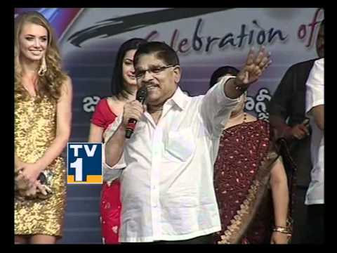 Tv1 teen Maar Audio Release 15 video