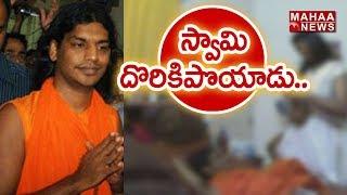 Shock to Swami Nithyananda: Delhi Forensic Lab Report Confirms Nityananda in Sex Video
