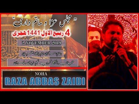 Noha | Raza Abbas Zaidi | 4th Rabi Awal 1441/2019 - Markazi Imam Bargah Jaffar-e-Tayyar