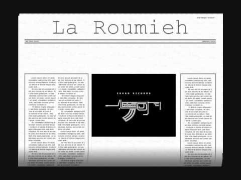 La Roumieh[ ERHAB RECORDS ]
