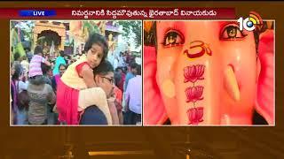 భారీగా పోటెత్తిన భక్తులు..| Khairatabad Ganesh Live 2018 | Hyderabad