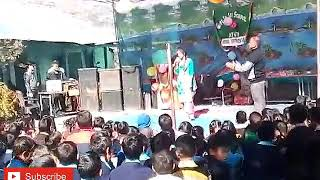 Part 3. Gsss Ather School ll Girl Singing a pahari Song ll