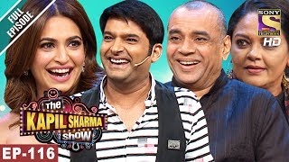 The Kapil Sharma Show - दी कपिल शर्मा शो - Ep - 116 -Paresh Rawal, Kartik Aaryan- 25th June, 2017
