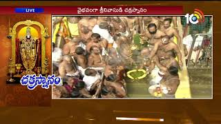 Tirumala Live: Lord Venkateswara Chakrasnanam