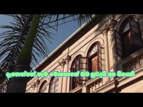 Dara Ganna Baa (st.joseph's College Colombo 10 - Tribute To Rev.fr.sylvester Ranasinghe) video