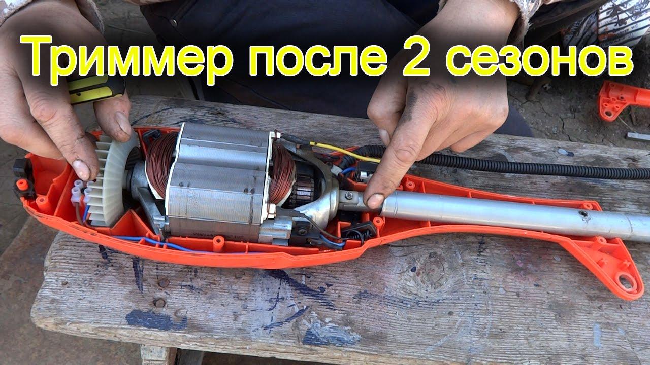 Ремонт триммер электрический