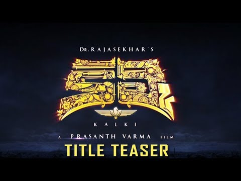 Dr.Rajasekhar Kalki Movie Title Motion Teaser | Latest Telugu Movies Teasers | Bullet Raj