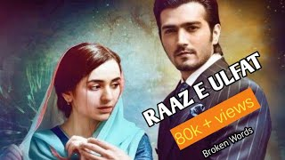 Raaz E Ulfat Ost ❤ Whatsapp Status ||Song Status || Yehi To raaz e ulfat hai Song|| Broken words 💔
