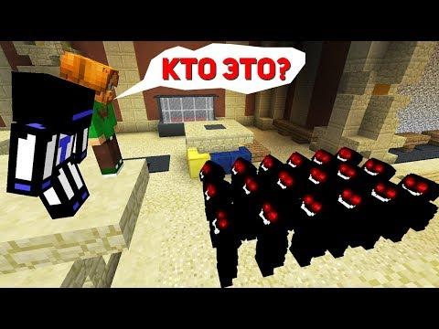 ОЧЕНЬ СТРАННЫЕ МАНЬЯКИ, ОТКУДА ОНИ ВЗЯЛИСЬ? ЧТО ИМ НУЖНО? - Minecraft Murder Mystery