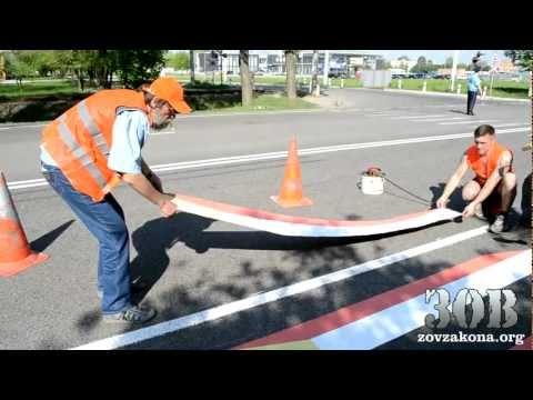 На дорогах Украины появилась 3D разметка