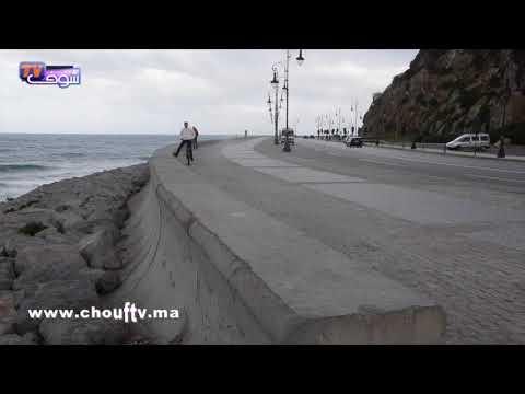 بعد نشرة تحذيرية من ''الميني تسونامي''..هذه حالة أمواج البحر بطنجة