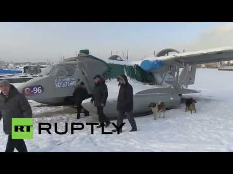 Russia: Is this UFO-style AMPHIBIOUS vehicle the future of transport?