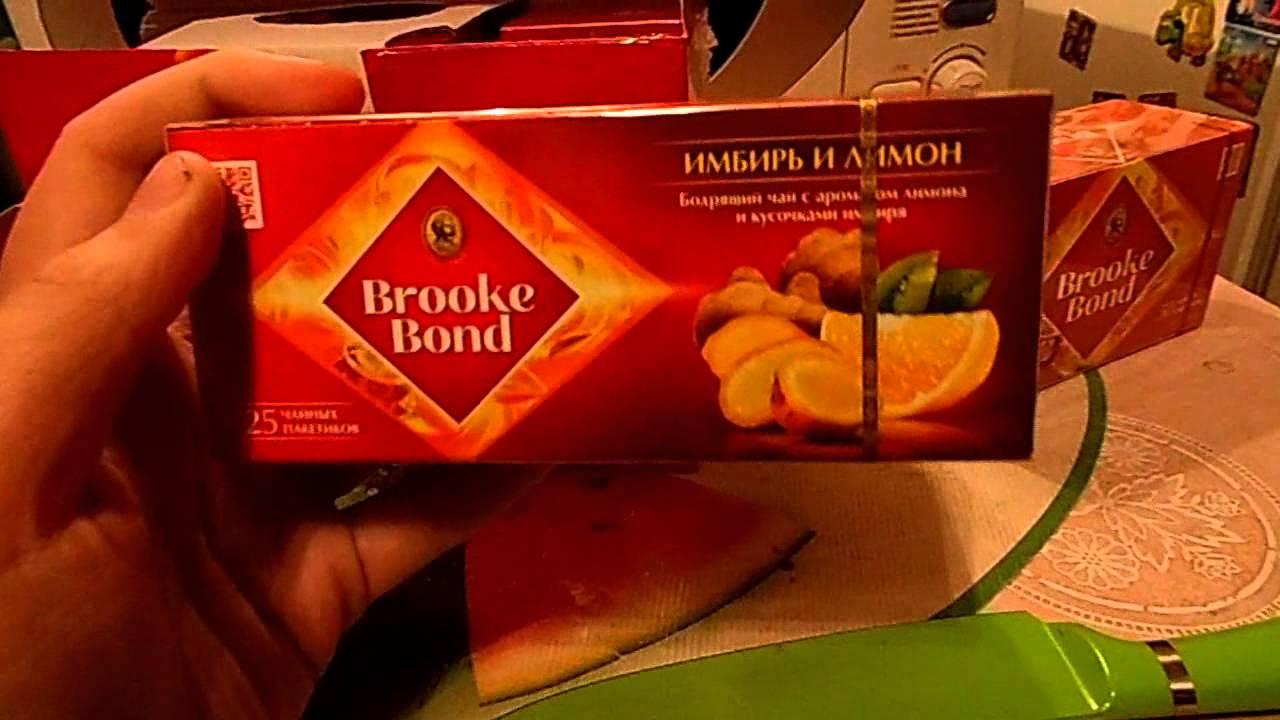 Чай brooke bond кружка в подарок 70