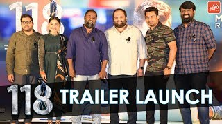 118 Movie Trailer Launch | Kalyan Ram | NivethaThomas | Shalini Pandey | #118Trailer