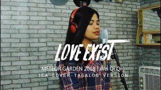 METEOR GARDEN 2018 OST  Love Exist   Wei Qi Qi ICA