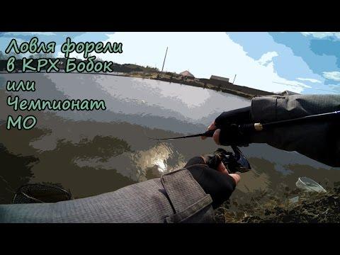 когда закрывают рыбалку в московской области