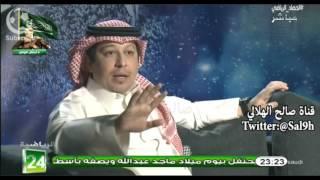 تعليق الجفن على خبر صحيفة الرياضي الكاذب حول اللاعب أحمد عطيف و رد المريسل
