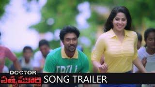 MAYA MAYA Latest Telugu Video Song  2018 | New Telugu Hit Video Songs 2018