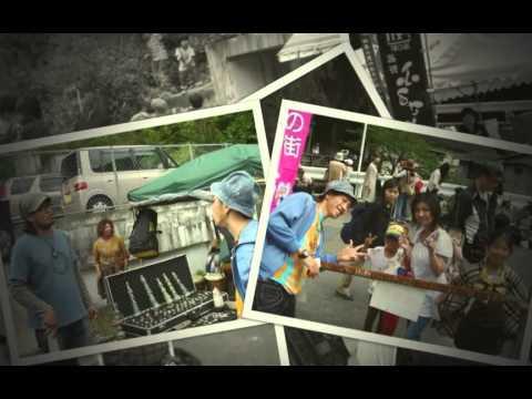 カモシカ音泉蚤の市とゴザイショー2010年のスライドショー