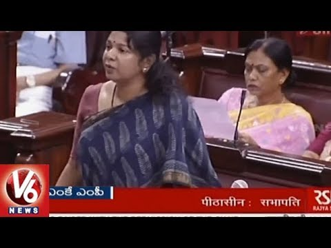 DMK MP Kanimozhi Speech On Thoothukudi Issue In Rajya Sabha | Parliament | V6 News