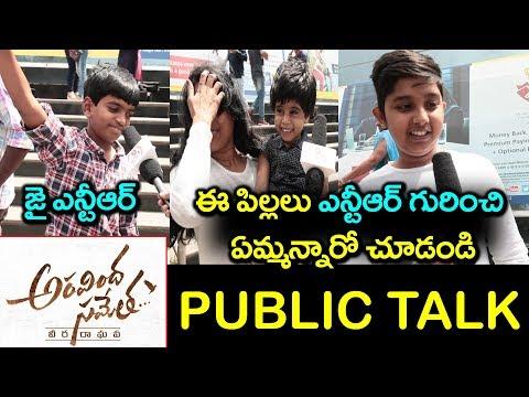 Aravinda Sametha Telugu Movie Public Talk | Jr NTR | Pooja Hegde | Trivikram Srinivas #9RosesMedia