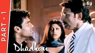 download lagu Dhadkan  Part 1 Of 4  Akshay Kumar, gratis