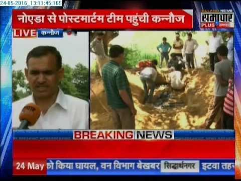 Samachar Plus: Humara Uttar Pradesh | 24 May 2016