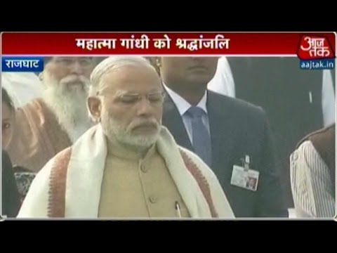 Modi pays Tribute To Mahatma Gandhi On His Death Anniversary