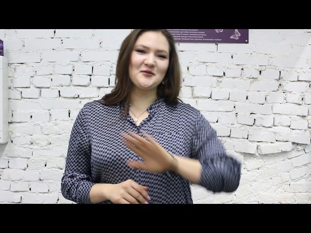 Видео секс тренинги по раскрепощению