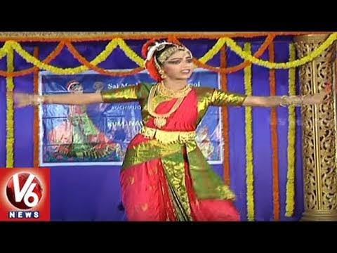 Navya Sri Kuchipudi Arangetram Held In Satya Sai Nigamagamam | Hyderabad | V6 News