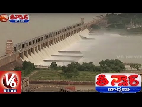 After 2014, Tungabhadra Dam Gates Lifted Due To Heavy Inflow | Teenmaar News