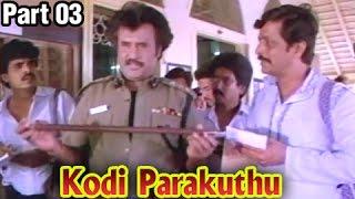 Kodi Parakuthu – 3/12 part - Rajinikanth, Amala - P. Bharathiraja Classic Movie – Full Movie