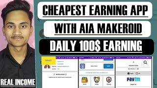 Best cheap earning app with aia 100$ TRICK