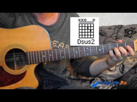 БИ-2 - А мы не ангелы видео урок на гитаре