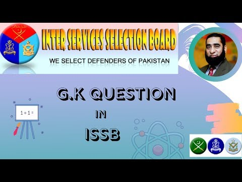 General Knowledge Question in ISSB