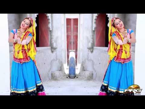 New Marwadi Geet - Kuldevi Mhari Jagdamba - Latest Hd Rajasthani Bhakti Geet video