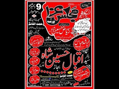 live majlsi aza 9 December ......... 2019........ Fateh Jajg