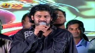 Prabhas Funny Speech @ Run Raja Run Audio Launch - Sharwanand, Seerat Kapoor