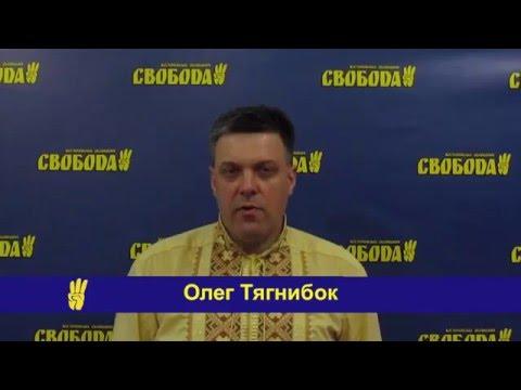 Вітання від свободівців українським жінкам із Днем Матері