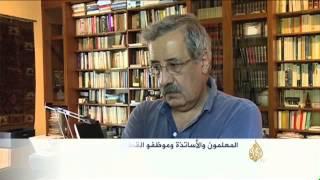 احتجاجات نقابية في لبنان على سياسات العمل