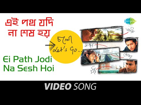 Ei Path Jodi Na Sesh Hoi - Chalo Lets Go video