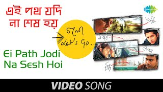 Ei Path Jodi Na Sesh Hoi | Chalo Lets Go | Rudranil, Koneenika, Parambrata Chattopadhyay