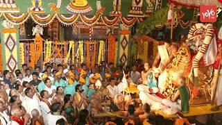 తిరుమల తిరుపతి సమాచారం | Tirumala Tirupati Samacharam Today | TTD