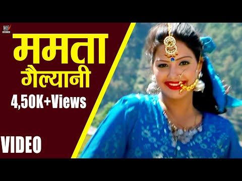 Brand New Garhwali Video Song 2015 Mamta Gailyani | Sandeep Painuli | Bhawna Barthwal & Sanju Dogra video
